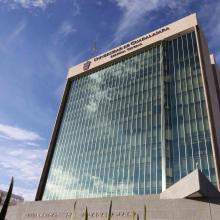 Imagen del edificio cultural y administrativo Universidad de Guadalajara